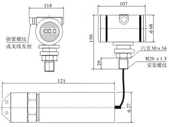2,投入式液位变送器接线图